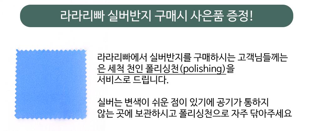 직사각 터키석,하울라이트 실반지 - 라라리빠, 18,900원, 실버, 진주/원석반지