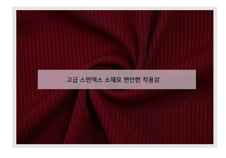 프릴모노키니 오프숄더수영복 치마바지 원피스 - 라라리빠, 36,500원, 수영복/래쉬가드, 수영복